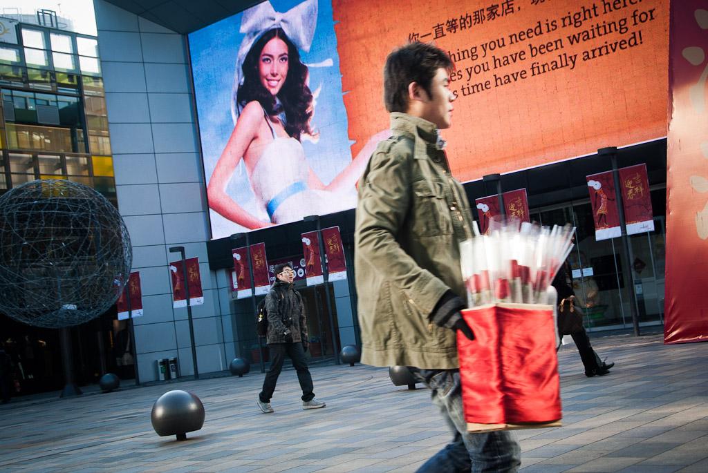 San Valentino a Pechino