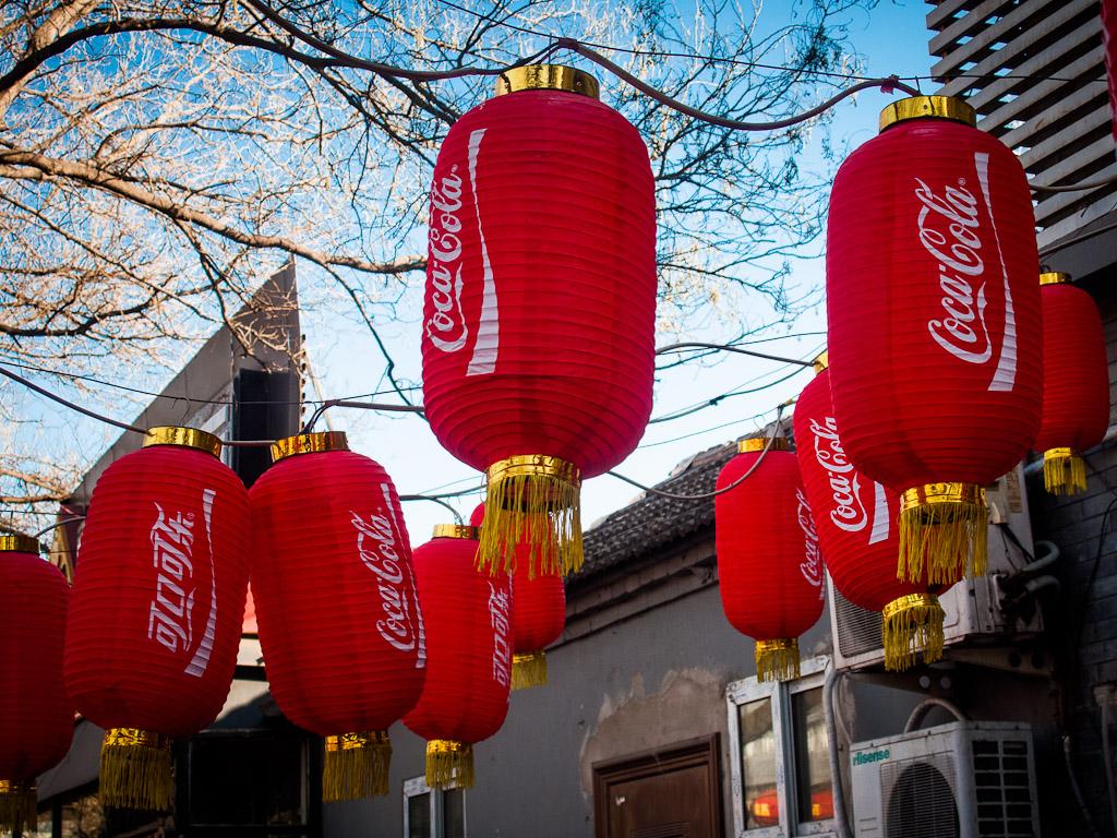 Lanterne sponsorizzate